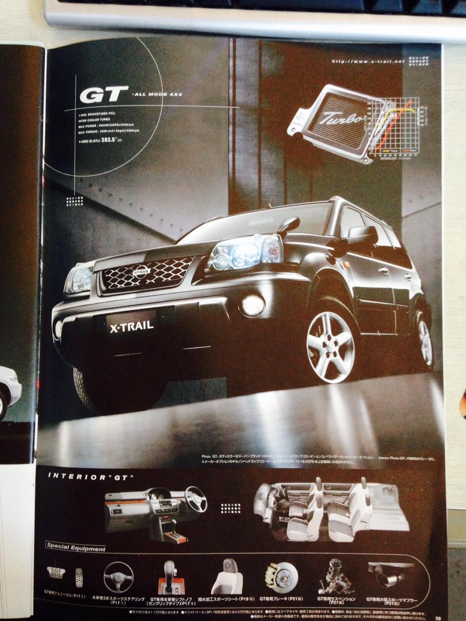 T30エクストレイルマイナ-前GT車のカスタム