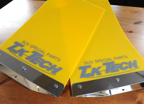 NEW汎用マッドフラップ黄色