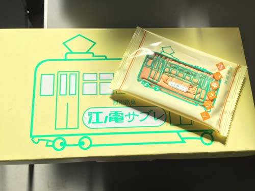 江ノ電サブレ